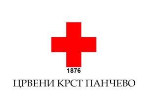 Crveni krst Pancevo